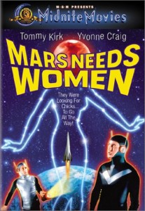 marsneedswomen-aff