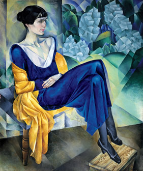 lot s wife anna akhmatova The story of the death of lot's wife in the biblical book of genesis has both intrigued and disturbed many readers angels command lot to take his family and flee the evil cities of sodom and.